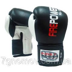 Перчатки боксерские FirePower ар.FPBG2 Black 12 Oz