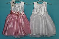 Нарядные детские платья ALAMAKOTA