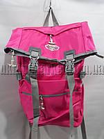 """Спортивный рюкзак (30x47 см) серии """"Prestige"""" LG-1551, фото 1"""