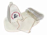 Набор для сауны светло-серый войлок (подстилка, рукавичка, шапочка) ПРО