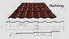 Металлочерепица монтеррей RAL3009 (оксид красный)