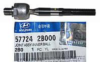 Тяга рулевая SsangYong Rexton; Kyron; Actyon / Hyundai оригинал (57724-2B000 / 577242B000)(пр-во Mobis)