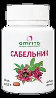 Сабельник-  противовоспалительные таблетки для суставов,снимает воспаление и отечность суставов(60)