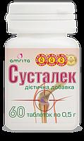 Сусталек- таблетки ,надежная защита Ваших суставов(60табл.,Амрита)