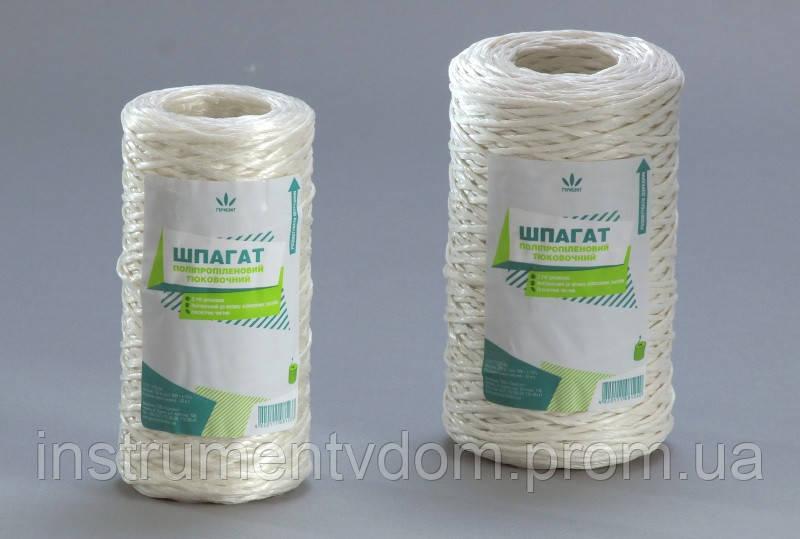 Шпагат полипропиленовый тюковочный ТМ ГОРИЗОНТ 300 г, 140 м (упаковка 5 шт)