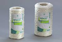 Шпагат полипропиленовый тюковочный ТМ ГОРИЗОНТ 500 г, 235 м (упаковка 5 шт)