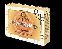 "БАД ""Янтра Лучистая""- таблетки  для здоровья костей и суставов(60таб.,Амрита)"
