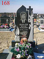 Надгробный Памятник свеча с крестом одинарный гранитный