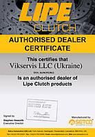 Сертификат представительства торговой марки LIPE CLUTCH в Украине