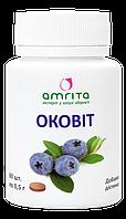 Оковит -натуральный комплекс питательных веществ для глаз (60табл.,Амрита)