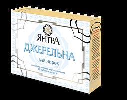 Янтра Родниковая купить, цена, заказать, отзывы  (30капс.,Амрита)