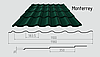 Металлочерепица монтеррей RAL6005 мат (зеленый мох)