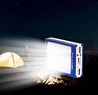 Power Bank Solar 30000mah солнечная батарея + сверхяркая 20 LED панель , фото 1