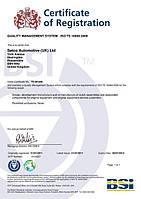 Сертификат качества