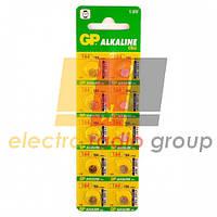 Батарейка часы GP 164-U10 Alkaline G1, LR620, R60