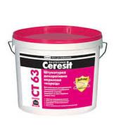 Декоративная штукатурка Ceresit CT-63,3,0мм,короед