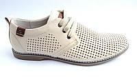 Мужские кожаные летние туфли KungFu beige, фото 1