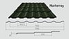 Металлочерепица монтеррей RAL6020 мат (хромовый зеленый)