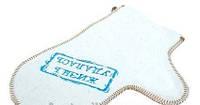 Рукавичка для сауны (светло-серый войлок) с вышивкой ПРО