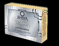 Янтра Серебряная- таблетки мужское здоровье комплексное оздоровление (Амрита)