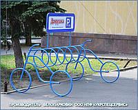"""Велопарковка  """"Дабл-Байк - 7"""" на 7 веломест с рекламной рамкой."""