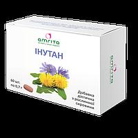 Инутан- Натуральный препарат от диабета ,Для здоровья печени и пищеварительного тракта.