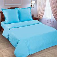 Семейное постельное белье Лазурь, поплин однотонный 100%хлопок