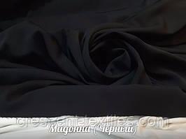 Мадонна (Черный)