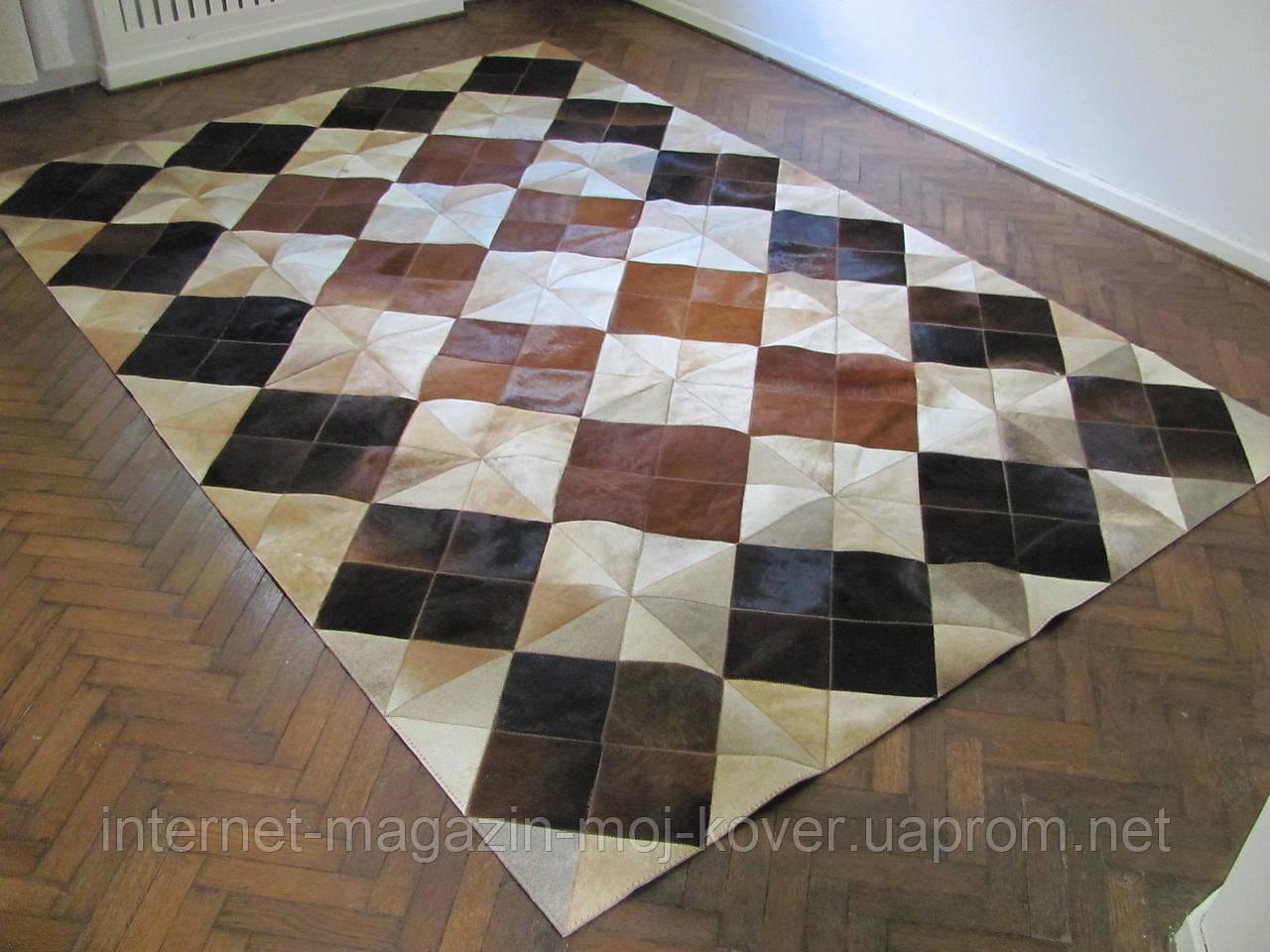 Шикарний килим з шкури ромби