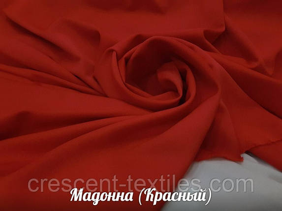 Мадонна (Красный), фото 2