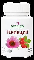"""Амрита """"Герпецин""""  комплекс витаминов для укрепления иммунитета и защиты от вирусны"""