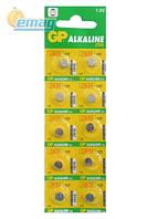 Батарейка годинник GP 177-U10 Alkaline G4, LR626
