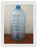 Бутылка ПЭТ 7 литров