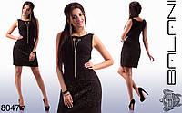 Женское приталенное платье с вышивкой блестки.