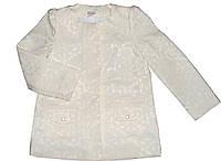 Пиджак детский для девочки, фото 1