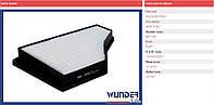 Фильтр салона MERCEDES S-CLASS (W140) 02/1991-09/1998, WUNDER (Турция) QC1230WU