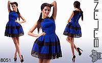 Комбинированное платье с пышной юбкой в складку.