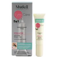 Крем-актив для кожи вокруг глаз Markell Cosmetics Eyes Care