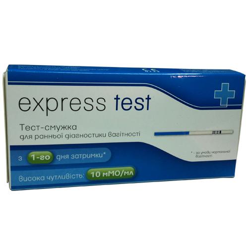 Тест на беременность экспресс тест