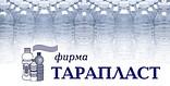 ООО САНА Ко