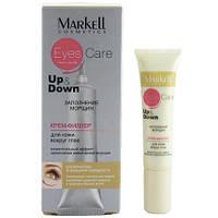 Крем-филлер для кожи вокруг глаз Markell Cosmetics Eyes Care