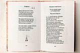 Пасхальные стихи русских поэтов. Татьяна Стрыгина, фото 2