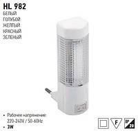 HL982 ночной светильник
