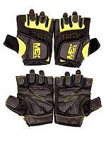 Перчатки женские MEX W-Fit Gloves Lime