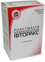 Фторакс с Прожилками (Пластмасса горячего отверждения для базисов) Стома