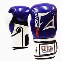 Перчатки боксерские FirePower ар. FPBGA3 Blue 16 Oz