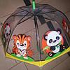 Зонт детский прозрачный панда