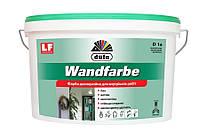 Краска дисперсионная для внутренних работ Wandfarbe( Вандфарбэ) D1a Dufa 5л