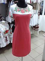 Плаття вишиванка Радмила