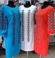 Вишиванка плаття 6341
